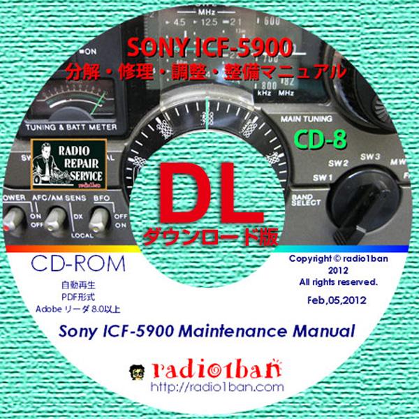 DL-08