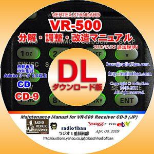 DL-09