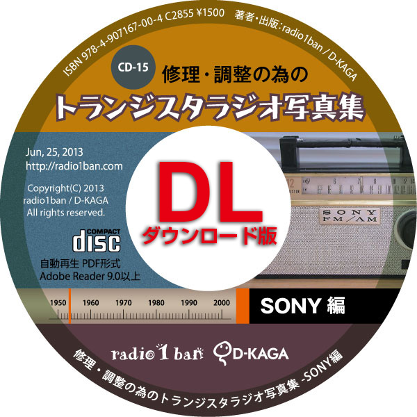 DL-15